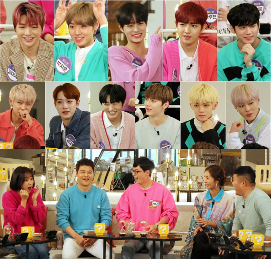<p>KBS 2TV Happy Together Season 4(hereinafter the Battle 4)of the coming 15 days the broadcast is Wanna One whole scramble to Wanna One Specialdecorated. This day, broadcast in a special MC one is - Kim wisdom, including the Believe and look for the Idol Wanna One this for Thursday night in the theater laugh at the nuclear bomb to throw.</p><p>Recent progress recorded in the Kang Daniel nowadays broadcast greedy I; hidden for greedy to confess to himself not only as. The He Episode for friends and the meeting was, the Episode when coming up with every writer, God continued to call hera few days Episode obsessed overside to start from the recording to the sensation. As well as incessantly Episode to put out Northern Lights storage is a Yoo Jae-Suk want to, Episode, 5 more can talk; and food not for booster actuation by the battle given the vastness of the Union were after.</p><p>But if ethical properties are yellow peoples Express Battle 4 special MC that day, I also was in,he said to drew attention. Yoon JI - Wanna One is busy but I am busy. At any time, at a; specials MC their rebuild to laugh out.</p><p>The day after the fight appeared, was Wanna One is that the time of all shook torque box end plate king of the side to the city. Also restlessness torque and rare pictures to predict that the gods dance showdown such as the soul escape from Confide is an example of these features into laughing not to Happy Together 4 - the Wanna One Specialexpectations to the vertical rise.</p><p>1 second dont miss out Wanna One table Torque box unfold KBS 2TV Happy Together 4is coming in 15 days(Thursday) night 11: 10 in the broadcast.</p>