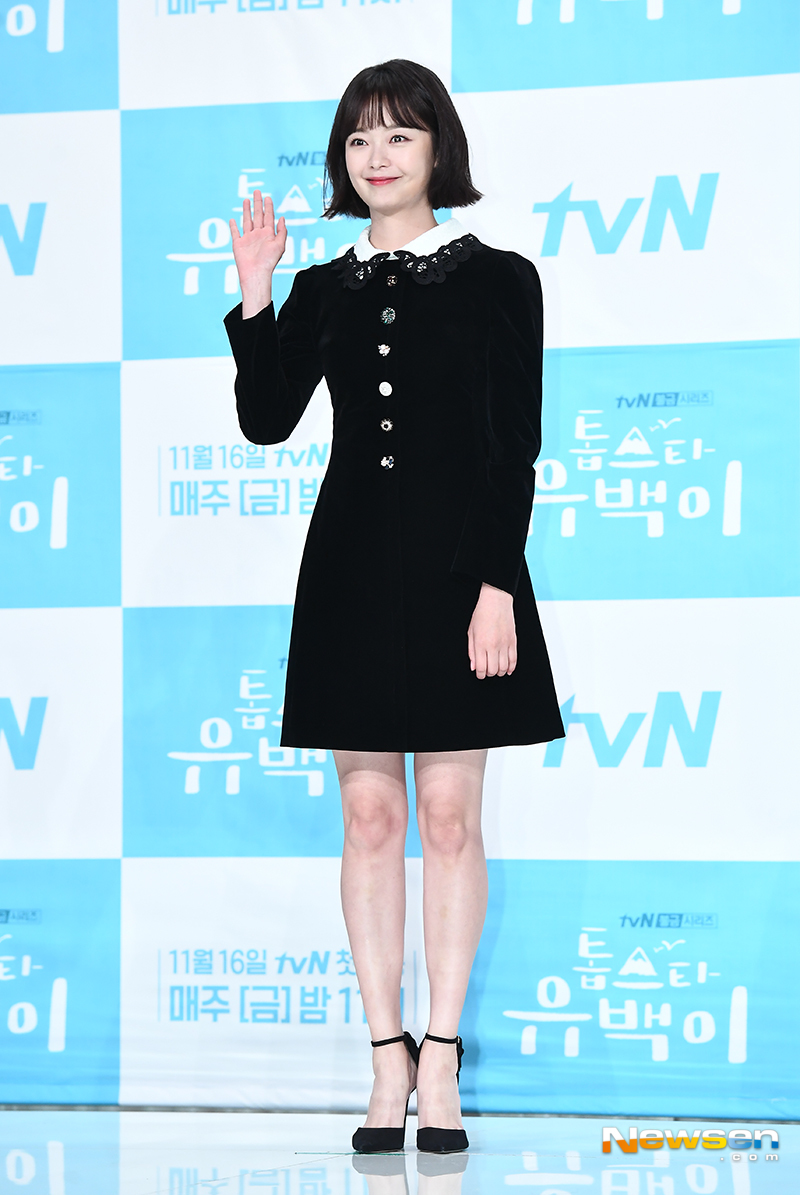 <p>tvNs new drama 'Top star Milky' production presentation 11 September 14 afternoon, the Seoul Yeongdeungpo-GU Yeongdeungpo-Dong in Times Square was held.</p><p>This day actress Jeon So-min attended.</p><p>Meanwhile the 'top stars Milky'(directing the student as comfortable as possible, this this time)is a large and to hit a secluded island in exile between the top stars Milky(Kim Ji-seok minutes)and the Slow Life of the island; and even a virgin can Yi(Jeon So-min)or the happening civilization conflict of the romance. Coming 16 at 11 p.m. the first broadcast.</p>