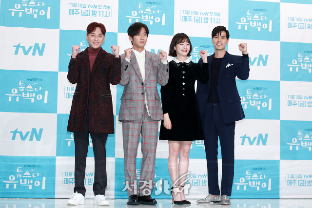 <p>tvN new bad now the series 'top stars Milky'is a large and to hit a secluded island, exiled between top stars 'Milky'the Slow Life of the island; and even the Virgin 'can simply'meet happening civilization, conflict and romance coming to the 16th(Friday) night 11: first broadcast.</p>