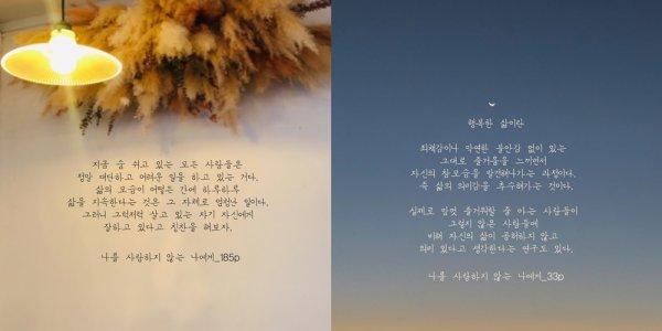[사진 CJ ENM, 화이브라더스 제공]