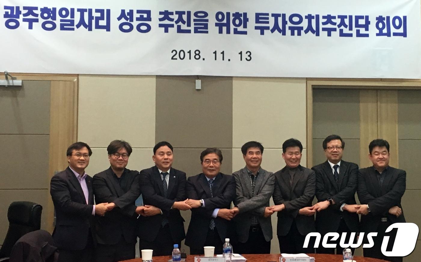 '광주형 일자리' 최종협상도 난항..일요일까지 연장[nba스코어|축배팅인정사이트]