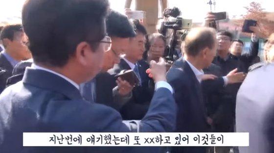 [사진 대구MBC 유튜브 영상 캡처]