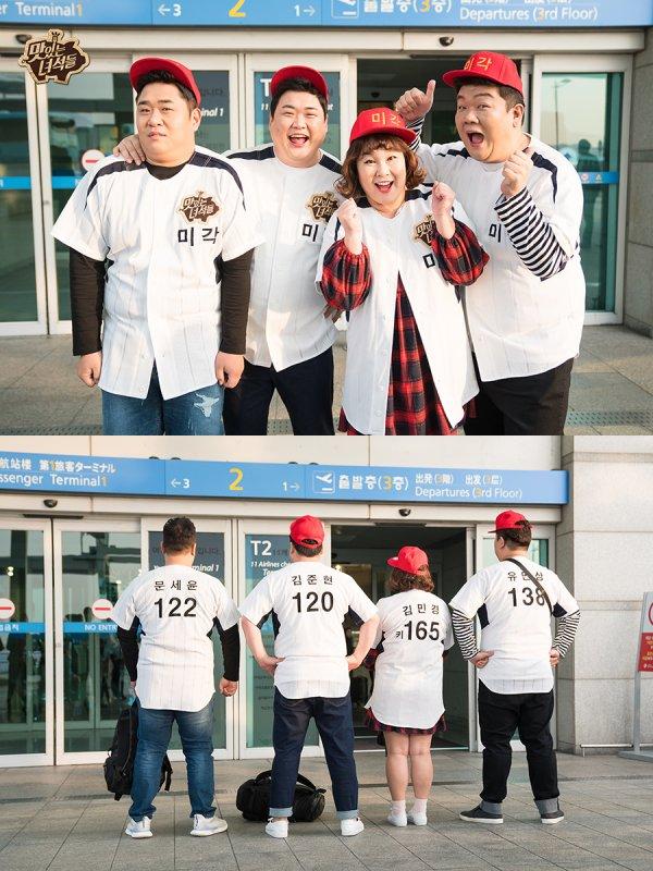 """'맛있는 녀석들' 측 """"200회 특집, 오늘(15일) 대만으로 촬영 떠나""""[필리핀룰랫 연예인바카라]"""