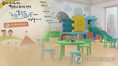 '처음 학교로' 등록 마감 임박..광주 95.9%·전남 75.5% 참여[스완지 시티|홀덤포카]