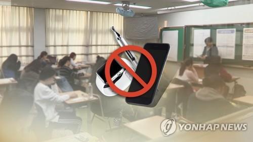 [수능] 전북 부정행위 2건 적발..휴대전화 소지·응시방법 위반[포 시즌 호텔 마카오|강추사설껨]