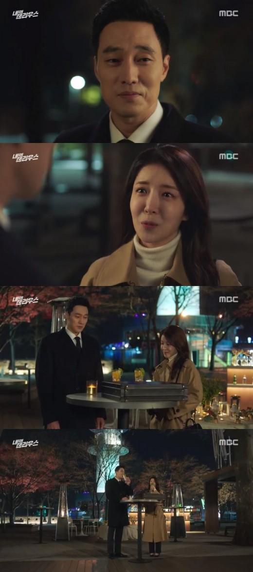 '내뒤테' 소지섭♥정인선, 진짜 부부로 시즌2서 만나요[TV줌인]