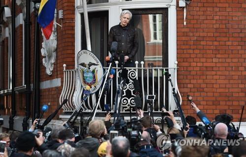 위키리크스 창립자 어산지, 미국서 비밀리에 기소돼[해외배팅사이트|농구경기관람]