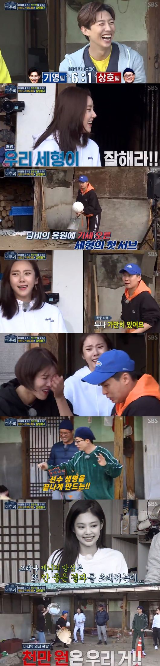 <p> Reasoning is more fun than the members of the arts inspired a big laugh.</p><p>SBS 6-part pilot 'Michu and 8-1000'16, first broadcast. Yoo Jae-Suk, including Black, Pink, Jenny, Kim Sang-Ho, special effects, Jang Doyeon, including 8 of their countryside village hidden in the mystery secret track '24 hours countryside mystery art'.</p><p>Jenny with the countryside in the mountains. What do I do? Money How can I do?La and smiled.</p><p>Jenny appeared to Yang Se-hyeong is the next spot for men to look into more laughter.</p><p>Yoo Jae-Suk is all of the bags returned may require you to be sweets are all seized,he said to any number of effects frustrated.</p><p>Since the members arrive at the hostel.</p><p>Yoo Jae-Suk members of the mission explained. Michu and hidden in the money, only had to find. In advance, members of the self-exacted goods, only to find helpful hints. Million if you find the company and of the allocation is not fully able to bring.</p><p>Self-sufficient at lunch time. Son Dam-bi with field vegetables in Canada in SONGJIANG to a thousand, but if what you want to do?he asked. SONGJIANG and want to eat,he replied.</p><p>Kim Sang-Ho and Jang Doyeon is the sweet potato casserole had been in the field a hint a red stone was found.</p><p>River swimming in the river fishing..... red stone found. Set the clock and have been and other members cheat and red stone secretly pocketed. The river is red with a hammer stone broke. The Elevator open button.</p><p>But other members of the river pool, the behavior of everyone watching. Any direction and is also strong in the red stone was obtained.</p><p>River pool, I really stupid is too public a place in it. I only can get the hint at all. . . And lamented.</p><p>Pre-sliced bread in pocketed Jenny in the kitchen had a toaster to discover hints to find. Baked bread in the H O T word is written.</p><p>After lunch, hint tool for the game began. Game, Yang Se-hyeong this Jang Doyeon fartto continue to play to laugh, I found myself. Jang Doyeon this tomorrow in the morning a fart, in pants up to show you.to the ego.</p><p>Salim governance was not only athletic without Jang Doyeon this continued Not for one team, Son Dam-bi the anger exploded. Yang Se-hyeong this one is only mad at one,he said to laughter, I found myself. Jang Doyeon is a volleyball that was. Yoo Jae-Suk, exercise is really for,he said.</p><p>Engage in the end Yang Se-hyeong Jang Doyeon Son Dam-bi Kim Sang-Ho team live worship from victory. These are the river of hammer copy. Mutual Team 4 - hammeracquired.</p>