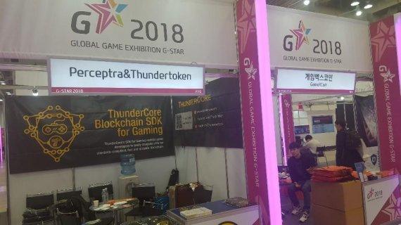 지난 15일부터 부산 벡스코에서 열리고 있는 게임쇼 지스타의 BTB관에 블록체인 기반 게임 프로젝트들도 참여했다.
