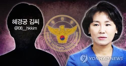 이재명 이틀째 두문불출..'혜경궁 김씨' 파문에 고심중?
