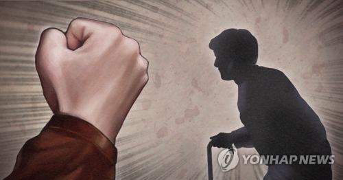 20대 청년이 70대 할머니 폭행 (PG) [제작 정연주, 최자윤] 일러스트