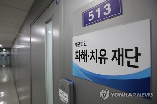 사진 : 연합뉴스