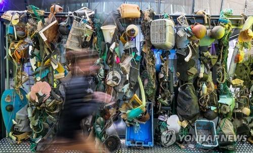 하와이 인근 무인도에서 회수해 브뤼셀에서 전시한 바다 쓰레기 [EPA=연합뉴스]