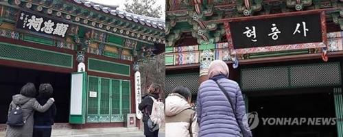 현충사 현판. 숙종 현판(왼쪽)과 박정희 전 �통령 현판(오른쪽)