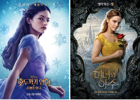 사진='호두까기 인형과 4개의 왕국' '미녀와 야수' 포스터