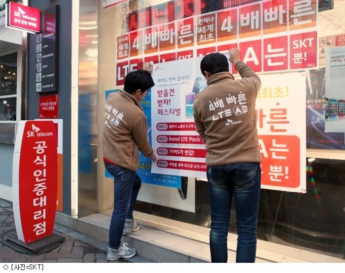 [통신돋보기] 5G 경쟁 눈앞..LTE 3CA땐 법적공방도 '불사'[배팅사이트추천|바카라실시간]