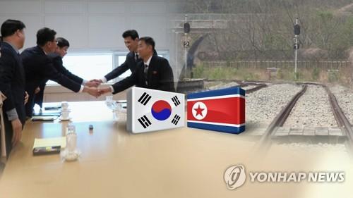 남북철도연결 (CG)  [연합뉴스TV 제공]