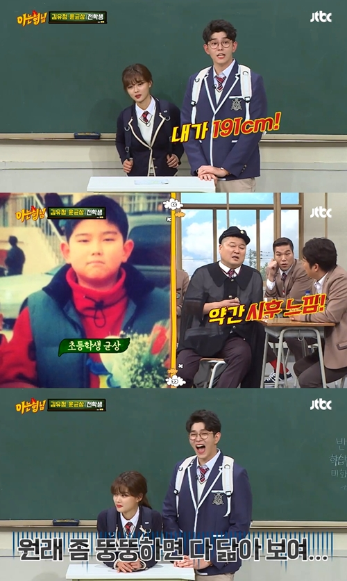 """<p> [Popular culture] Yoon Kyun-sang, the Person Height is disclosed users 'Knowing Bros' members surprise in the mouth failed.</p><p>24 days afternoon broadcast JTBC 'brother'in actor Yoon Kyun-sang, Kim Yoo-jung this transfer student as appeared.</p><p>This day, Yoon Kyun-sang is Person Height about asked """"191cm. Person Height bottoming out and how much it sucks,""""he said.</p><p>This in the Army """"a few years since large going,""""said wook.</p><p>Yoon Kyun-sang """"Im in kindergarten since always was great. The original Tomboy was great,""""they answered.</p><p>'Knowing Bros' members Yoon Kyun-sangs childhood photos looked at Kang Ho-dong Son time after feeling I was.</p>"""