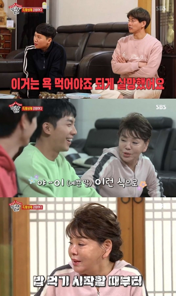 <p>25 Days afternoon broadcast SBS art program All The Butlers wholenessKim Soo-mi, master.</p><p>Kim Soo-mi is living life to the American people. That ugly man to forgive; the story pulled. Lee Seung-gi is their broadcast mistakes recalled and their best push, he said.</p><p>And Kim Soo-mi is completely XX?Yes, forgive yourself, had you the desire to do thatI was advised. Broadcast in the cool bath that Kim Soo-mi, reporting All The Butlers body member, they all panicked.</p><p>Yook Sungjae is Kim Soo-mi, when from the bathroom he saidand here 쭸. Kim Soo-mi, Bob, when you start eating from theanswer to viewers of laughter, I found myself.</p>