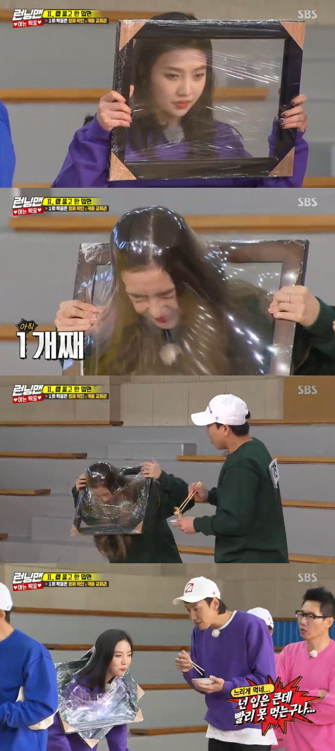 <p> Running Manin the group, Red Velvet Irene and Joey as the face wrap to penetrate.</p><p>25 Days afternoon broadcast SBS TV Running Manis not even peek-a-Boo was decorated with.</p><p>This is Day 2 round Battle is a face wrap through the Sweet and sour pork, should eat as the game unfolded. Sweet and sour pork five pieces after eating, the Whistler wins.</p><p>Irene, Joey, min wrestle. Joey from the first speed ahead of him. Wrap pressing on the face dont care and immerse yourself in the game by acclaim.</p><p>Followed Irene this blind button. Face something that not that Irene is now more lap through the Sweet and sour pork, and ate.</p><p>Eventually Sweet and sour pork, a little faster, ate Irene, the first whistle blew, too soon, the whistle blew.</p>