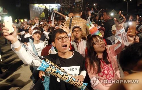 지지 후보 연호하는 대만 유권자들 [AP=연합뉴스]