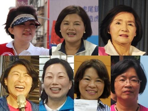 대만 여성 현·시장 당선자들 [대만 중앙통신사 홈페이지]