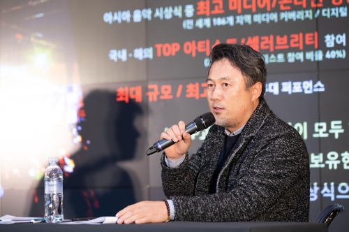 김현수 CJ ENM 음악컨벤션사업국장[엠넷 제공]