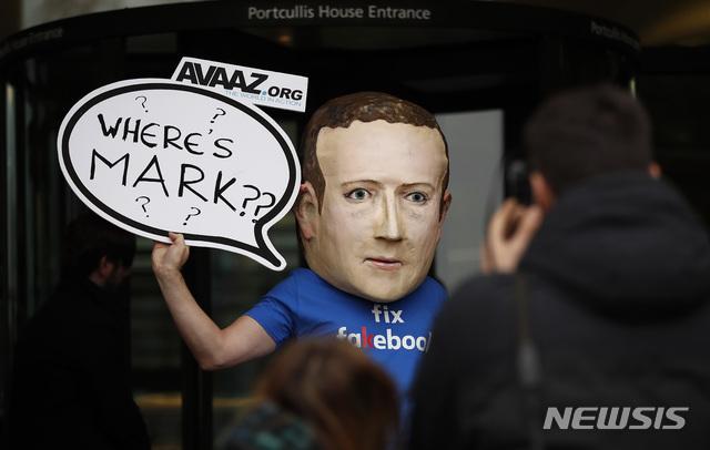 """""""페이스북, 7년전 고객정보 기업판매 검토했다""""WSJ[카지노 용품 중고 고스톱3명]"""