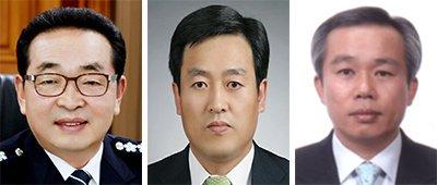 원경환 서울경찰청장, 이용표 부산경찰청장, 이상로 인천경찰청장(왼쪽부터).