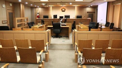 대구지방법원 법정 [연합뉴스 자료사진]