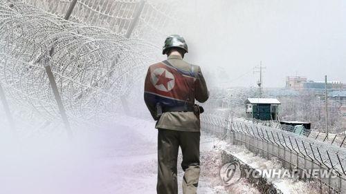 북한 군인 1명 동부전선 MDL 넘어 귀순 [연합뉴스TV 제공]