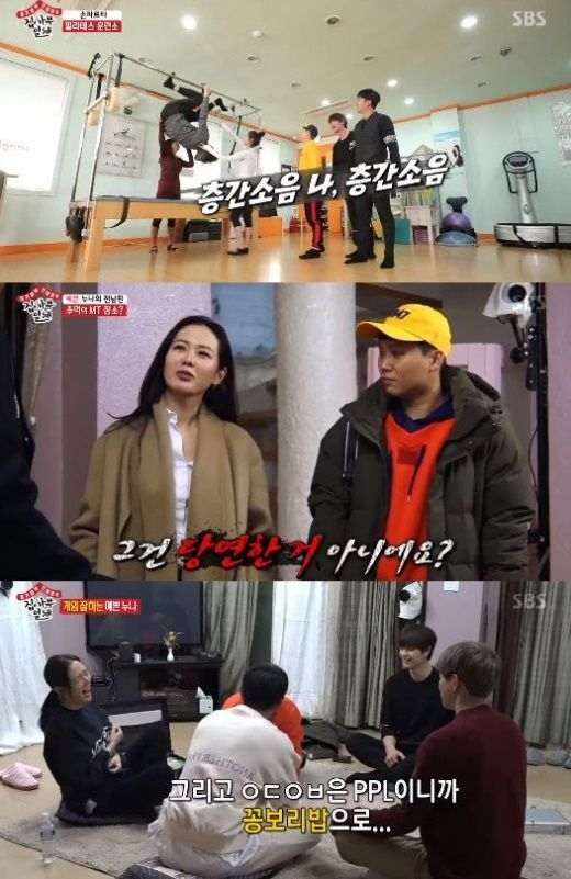 <p> All The Butlers Son Ye-jin this part nominal catch a somewhat young age, but tremendous momentum as a MT decorated.</p><p>2 days broadcast SBS TV All The ButlersSon Ye-jin the MT facilitator as appeared. His girlfriend Gong Hyo-Jin are members of the momentum and Competition this tremendous friends,and expressed.</p><p>This Lee Seung-gi is so pretty sister. I cook rice I dont know,he said, and eventually the designation of Sister. Just Son Ye-jin and of similar ages Lee Sang-yoon, only seed. Especially Son Ye-jin and Lee Sang-yoon is a self-Man Competition, boasting a MT will be played in the fierce confrontation.</p><p>The broadcast said, they are Son Ye-jin this preparation for MT place headed, Son Ye-jin, give me the memories. The old man in with friends who had gone where. If you know you can. Long goes on to say,to the wonder. But the MT arrive at the place for this is in the movie my head of the eraser taking place out of the questions as soon as that is reduced.</p>