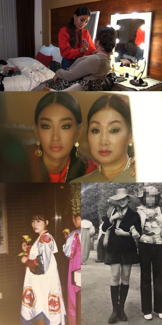 '볼빨간 당신' 문가비 어머니 공개 / 사진=KBS2 제공