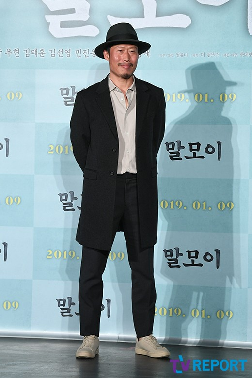 <p> Actor Yu Hae-jin, this 3-day-old Seoul with Lotte Cinema Konkuk is a furniture store open in the movie 'Horseshoe'(mom or coach) and attend to photo.</p><p>Yu Hae-jin, Yoon Kye-sang, Kim, Hong, Woo-Hyun, Kim Tae-hoon, Kim Seon-Young, Min Jin-Woong is the nature of the 'Horseshoe'we really use is prohibited in the 1940s, the last sight Edition is The Joseon Language Society for exchange but prior to make in secret the nation of our mind and until that story is in the works as of 2019 1 July opening is scheduled.</p>