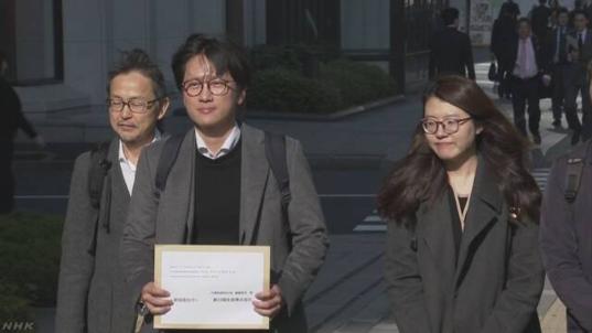 2018년 12월 4일 대법원의 강제징용 피해자 배상판결과 관련, 원고 측 변호인인 임재성·김세은 변호사는 이날 오후 한일 시민단체 활동가들과 함께 요청서를 들고 도쿄 지요다구 마루노우치의 신일철주금 본사를 방문했다. /NHK