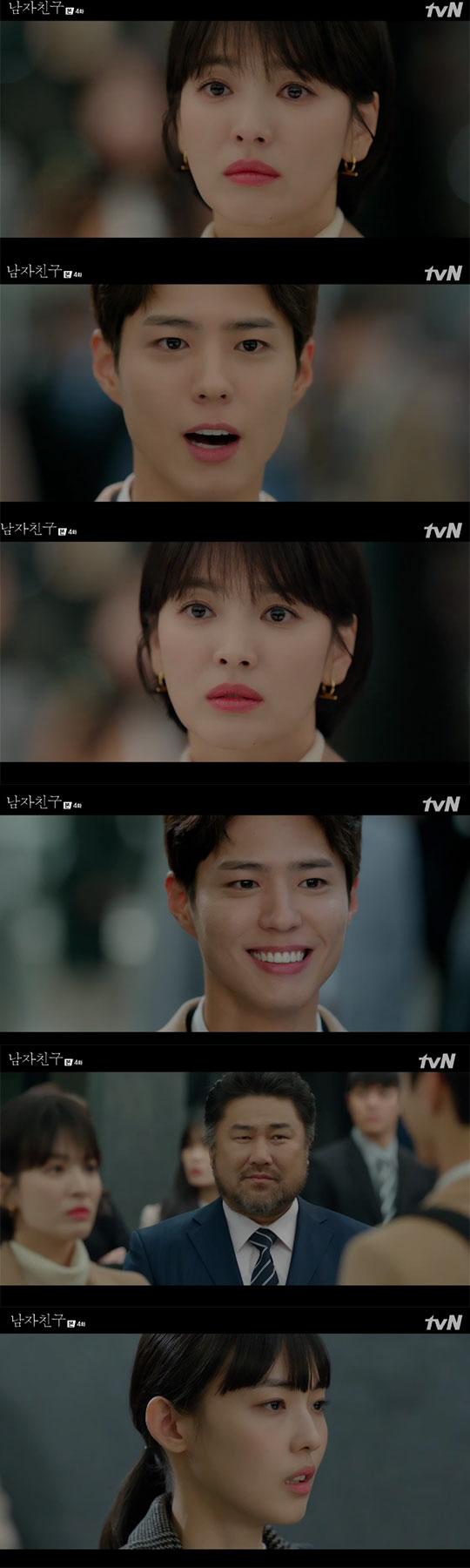 """""""외롭게 두지않아"""" '남자친구' 박보검, ♥송혜교에 공개 고백 [종합]"""