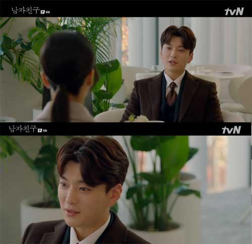 """장승조, 송혜교가 선물 거절하자 """"전 남편이 생일선물한 건 오바인가?"""""""