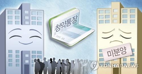 청약자 쏠림 현상 (PG) [정연주 제작] 일러스트