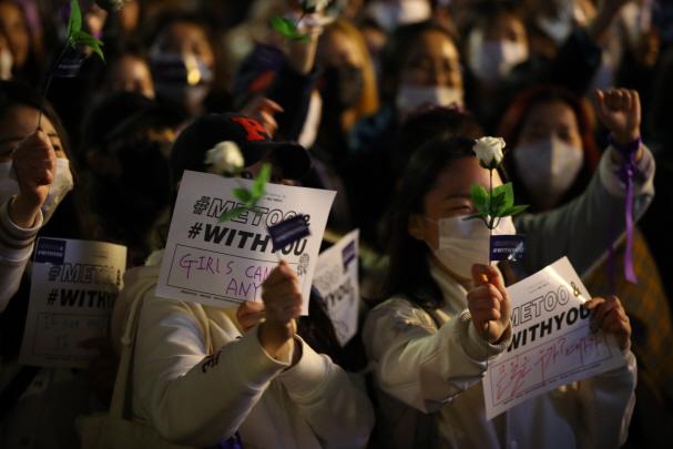지난 3월 8일 여성의날에 '제1회 페미 퍼레이드'가 개최했다. (사진=연합뉴스)