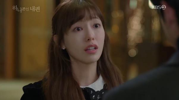KBS2 주말극 '하나뿐인 내편' 나혜미의 흑기사는 역시 누구?