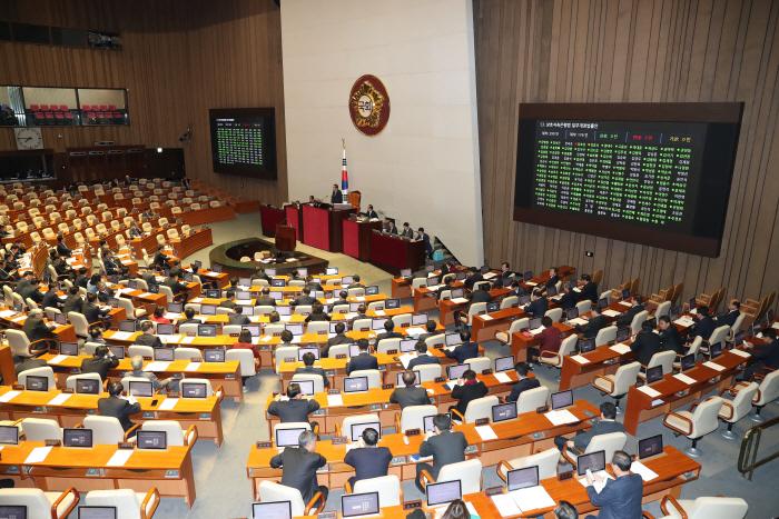 '다주택자 과세 강화' 종부세법 개정안 국회 통과..찬성 131·반대 50