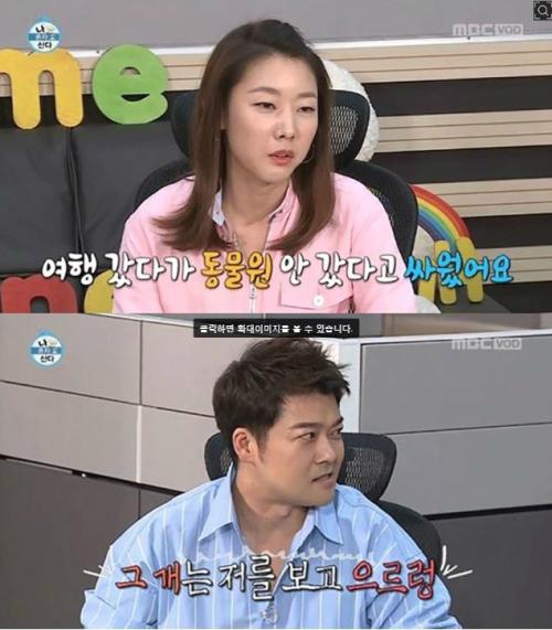 """전현무·한혜진 결별설에 """"서운한 그녀의 방송용 화풀이 있어..덜 ..."""