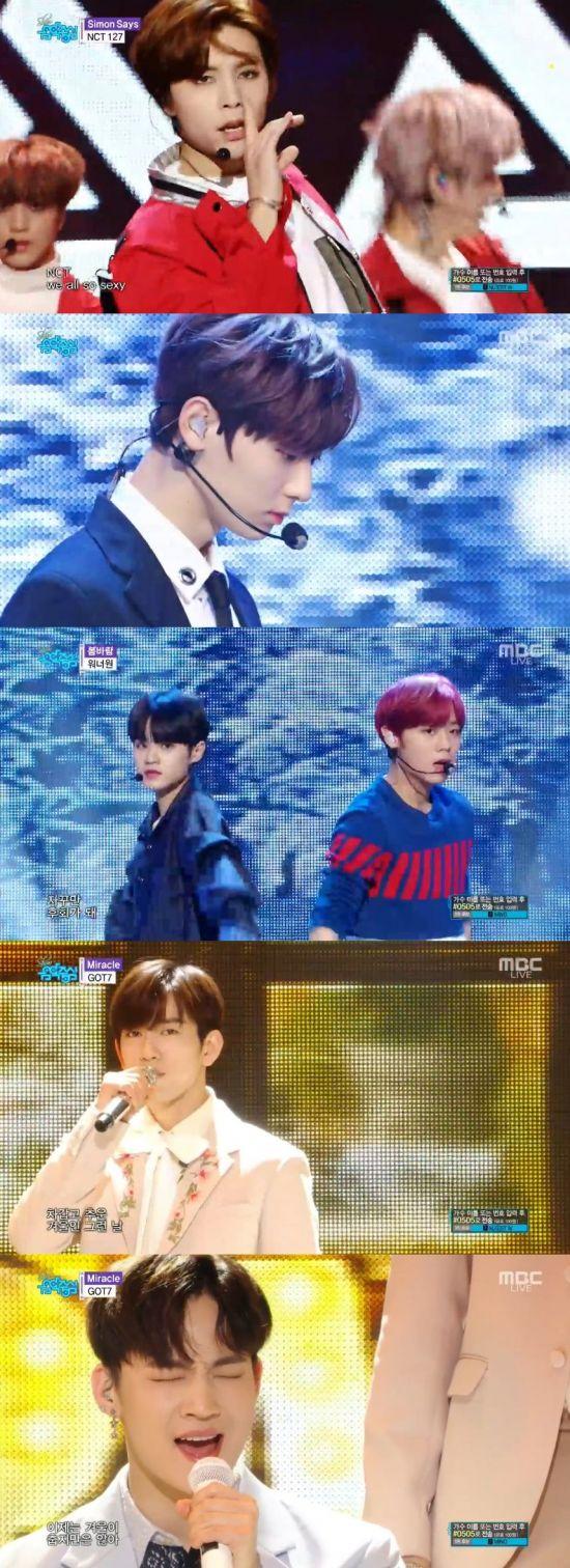 '음악중심' / 사진=MBC 방송화면 캡처