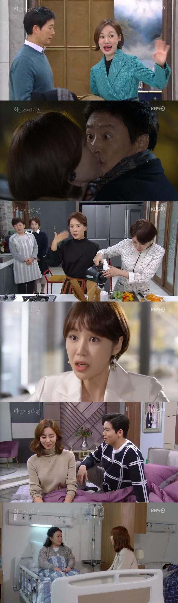 """[종합]'하나뿐인 내편'유이 """"제 친아빠가 살아있다고요?""""..이용이 실토"""
