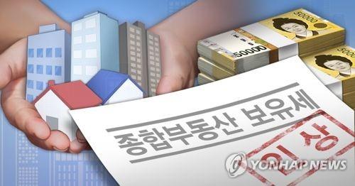 종부세 세부담상한 9·13보다 완화..조정지역 2주택자 300→200%