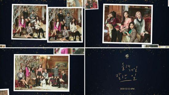 그룹 트와이스(TWICE) 신곡 '올해 제일 잘한 일'의 음원 하이라이트 부분이 공개됐다. 해당 곡은 트와이스 겨울 시즌송이다. / 사진='올해 제일 잘한 일' 하이라이트 영상 화면 캡처