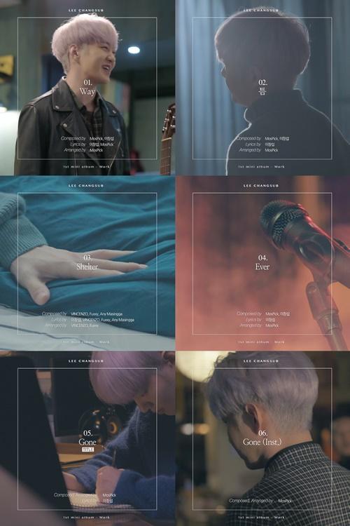비투비 이창섭, 'Mark' 오디오 티저 공개 사진=큐브엔터테인먼트 제공