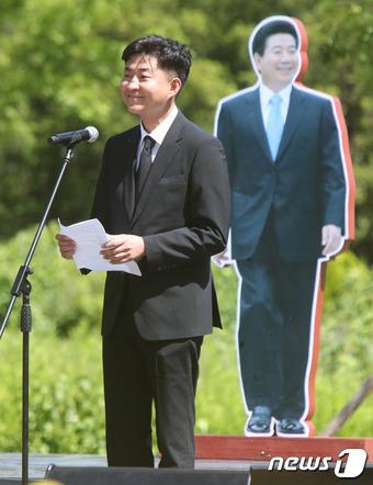 고  노무현 전 대통령 아들 건호씨. 2018.5.23/뉴스1 © News1 여주연 기자