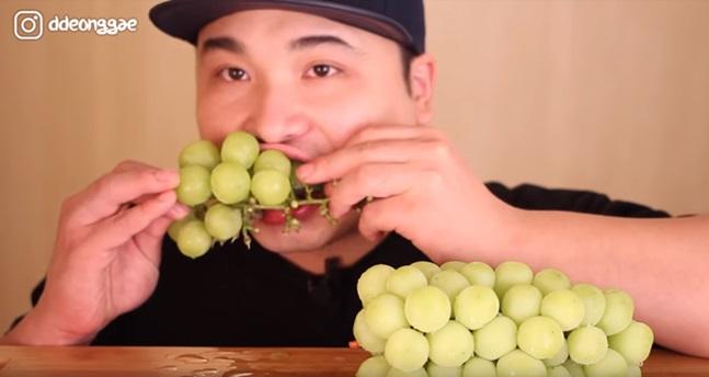 유튜브 채널 '떵개떵' 영상 캡처