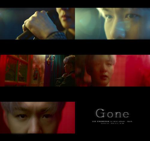 비투비 이창섭 'Gone' 뮤직비디오 티저 공개 사진='Gone' 뮤직비디오 티저 캡처